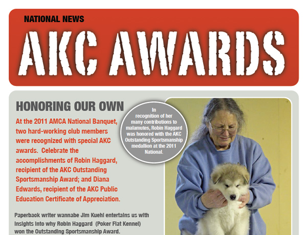 2011 AKC Awards Newsletter featuring Diana Edwards
